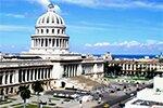 Курорты Кубы: Гавана